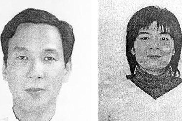 Bản chất của những đối tượng tham gia tổ chức khủng bố 'Việt Tân'