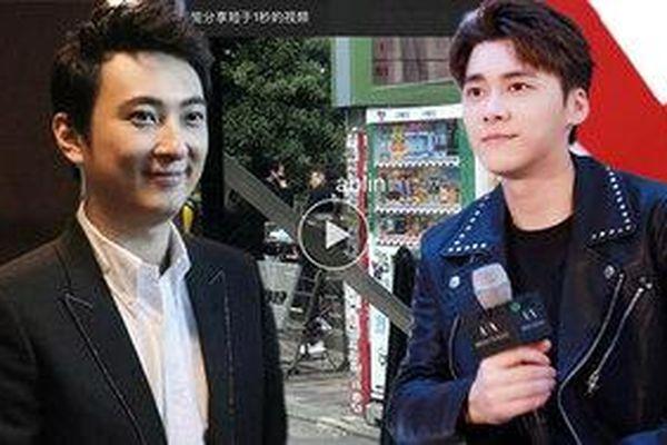 Cư dân mạng bắt gặp Lý Dịch Phong và thiếu gia Vương Tư Thông cùng nhau 'hẹn hò' dạo phố ở Nhật Bản