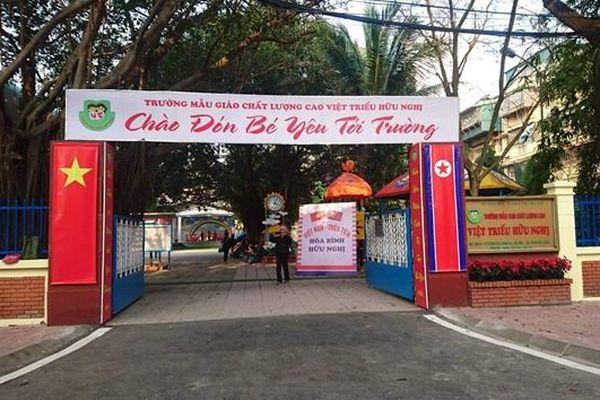 Đoàn lãnh đạo Triều Tiên sắp đến thăm trường Mẫu giáo Việt - Triều?