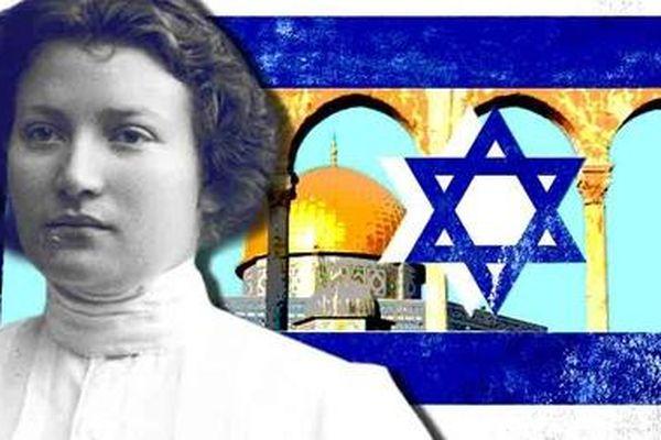 Mạng lưới điệp viên đầu tiên của Israel