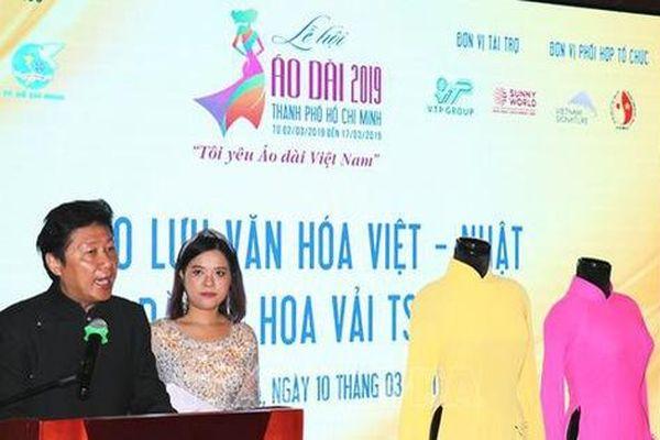 Giao lưu văn hóa Việt Nam – Nhật Bản qua chương trình 'Áo dài và Hoa vải truyền thống Nhật Bản Tsumami'