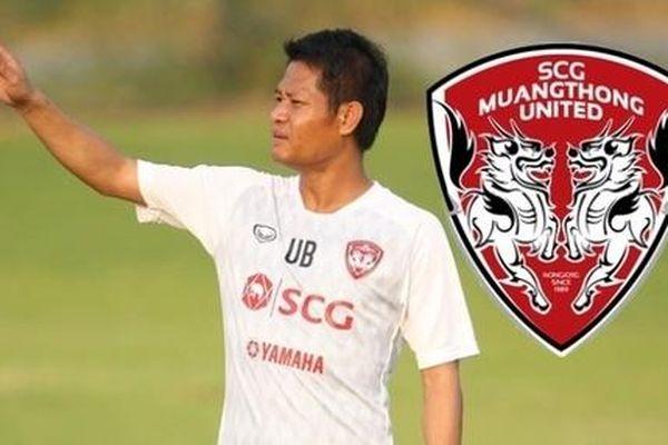Bất ngờ với thầy mới của Đặng Văn Lâm tại Muangthong United