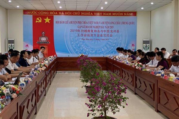 Huyện Phục Hòa (Việt Nam) và huyện Long Châu (Trung Quốc) hợp tác quản lý bảo vệ biên giới