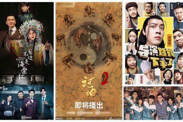 Danh sách những phim Hoa ngữ sắp chiếu của IQIYI trong năm 2019