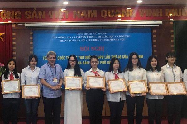 Hà Nội có 1 giải nhì quốc gia cuộc thi UPU 48