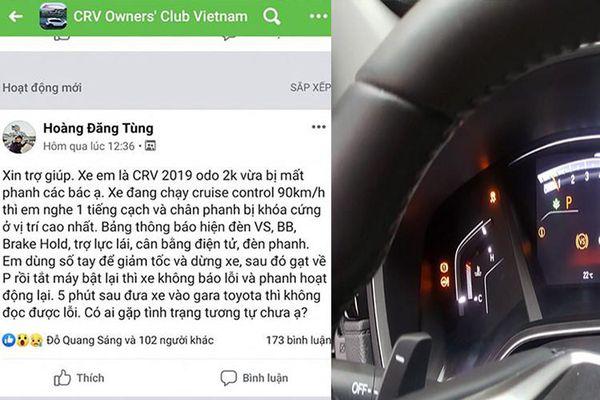 Honda CR-V và loạt lỗi nguy hiểm khiến người dùng hoang mang