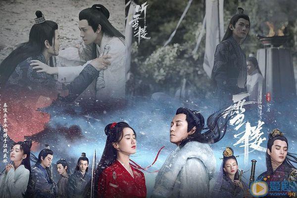 Phim 'Thính Tuyết Lâu': Diễn xuất của Trương Thiên Dương tốt đến nỗi nhận được nhiều lời bình rất tích cực