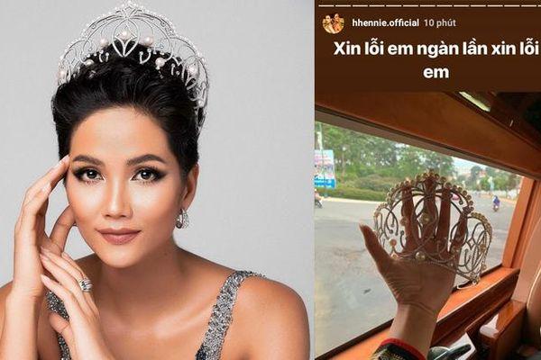 HOT: Hoa hậu H'hen Niê thốt lên đau đớn vì vương miện bị gẫy, fan sắc đẹp dậy sóng