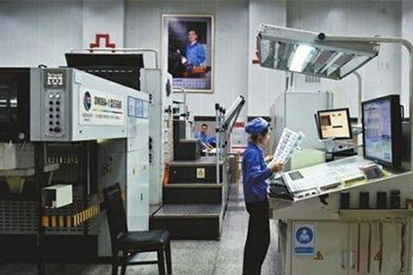 Nhà máy In tiền quốc gia phản hồi gì về thông tin báo lỗ?