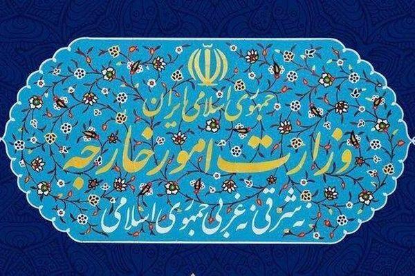 Iran đưa nhóm chuyên gia Mỹ vào 'danh sách đen'