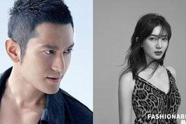 'Thất căn hung giản' của Vĩ Ngư làm phim, Huỳnh Hiểu Minh, Giang Sơ Ảnh được nhắm cho vai chính