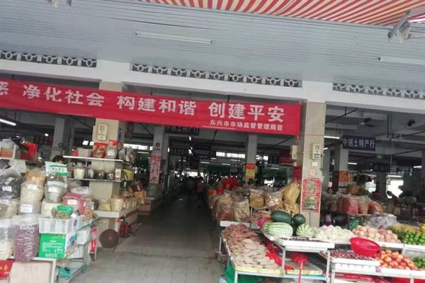 Thị trường Trung Quốc: Đi cửa chính