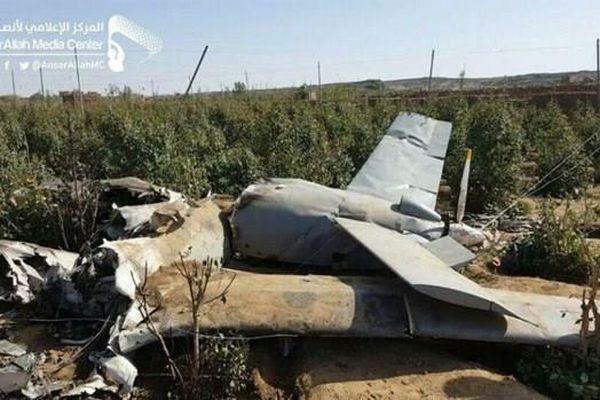 Phòng không Syria bắn hạ UAV vũ trang hiện đại gần Israel