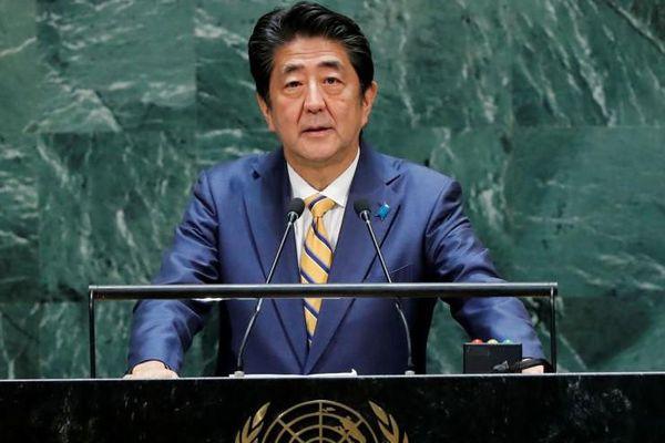 Nhật Bản muốn Hội đồng Bảo an Liên Hợp Quốc cải cách cơ cấu
