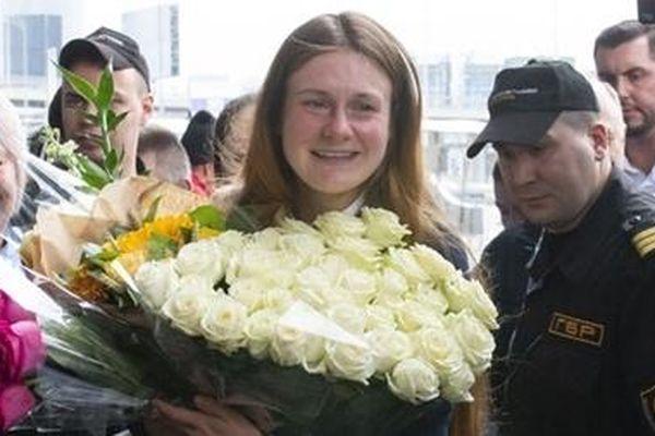 Mỹ phóng thích 'gián điệp' Nga Maria Butina