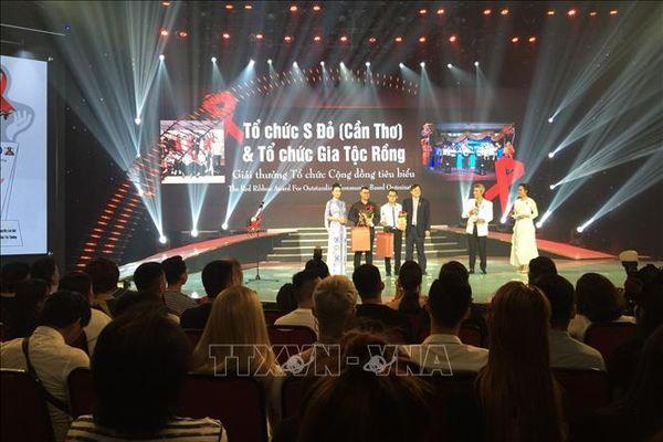 Trao Giải thưởng Dải băng đỏ năm 2019