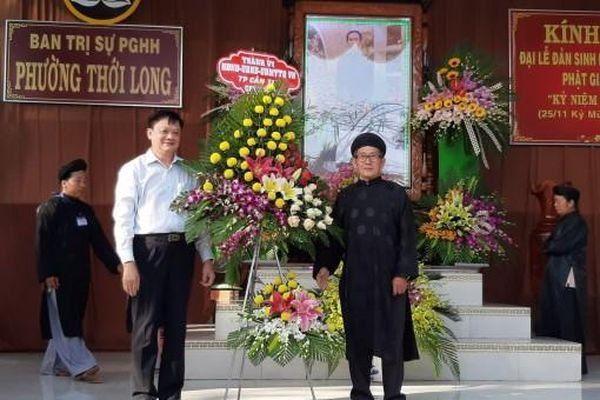 Kỷ niệm Đản sinh của Đức Huỳnh Giáo chủ Phật giáo Hòa Hảo