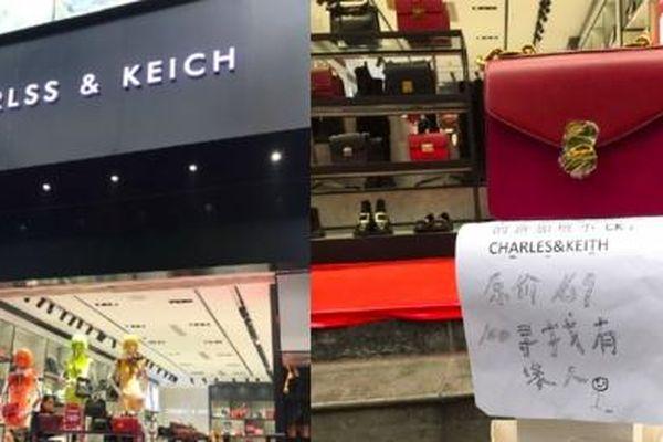 Trung Quốc: Thương hiệu Charles & Keith bị làm nhái, lừa dối người tiêu dùng
