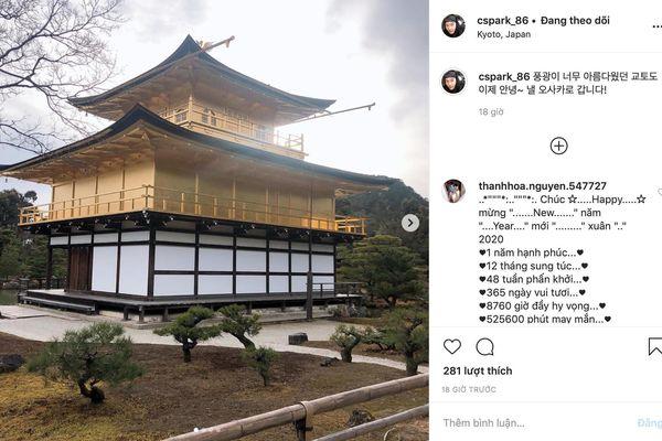 Vi vu năm mới, cộng đồng mạng liên tục hỏi thăm 'con trai thầy Park có vợ chưa?'