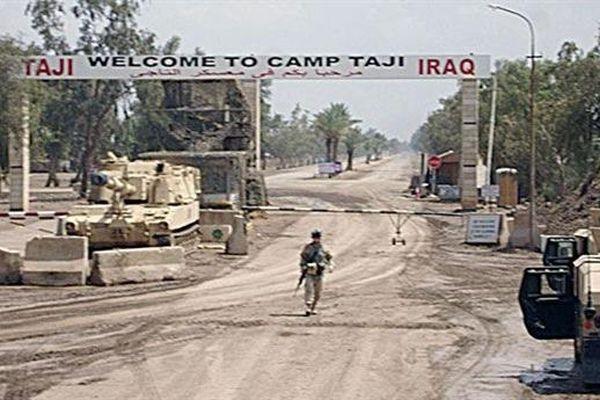 Mỹ rút khỏi căn cứ Iraq sau trận mưa tên lửa