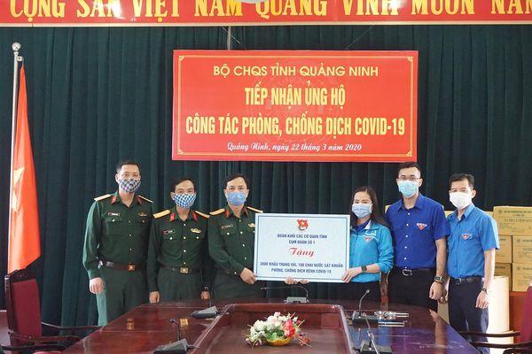 Cụm đoàn số 1 tặng 3.000 khẩu trang cho Trường Quân sự tỉnh