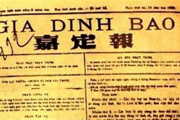 Cột mốc I: Tự vị Bồ Việt và Việt Bồ ra đời