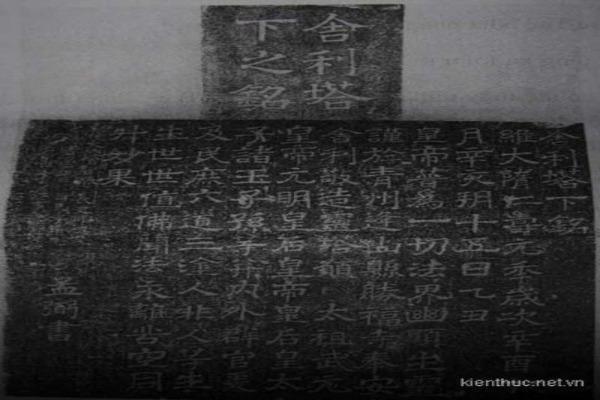Dấu ấn trầm tích lịch sử của nhà nước Vạn Xuân trên 'Xá lợi tháp minh'