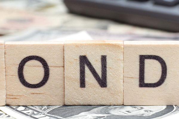 Hàng trăm tỷ USD trái phiếu doanh nghiệp khả năng thành 'trái phiếu rác'