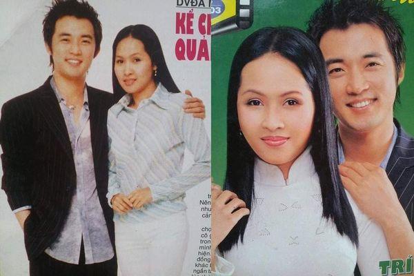 Bất ngờ ảnh 'gái nhảy' Minh Thư và tài tử Ahn Jae Wook cách đây 17 năm