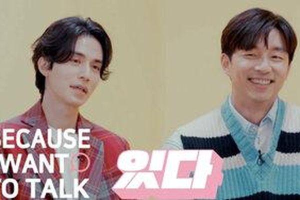 'Yêu tinh' Gong Yoo và 'Thần chết' Lee Dong Wook đã từng làm điều này với người yêu cũ - Park Shin Hye khóc khi nói về hạnh phúc