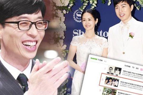 Đám cưới mỹ nhân 'Thư ký Kim' và huyền thoại game thủ leo thẳng lên top Naver, tất cả nhờ chi tiết về Yoo Jae Suk