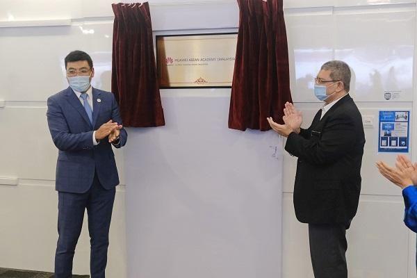 Malaysia: Huawei ra mắt Học viện ASEAN đào tạo 50.000 nhân tài kỹ thuật số