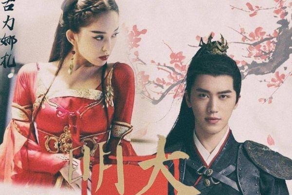 5 bộ phim mới Hoa Ngữ khởi quay trong tuần: Vương Nhất Bác, Lý Dịch Phong, Hứa Ngụy Châu gia nhập đoàn phim - Bạn hóng ai nhất?