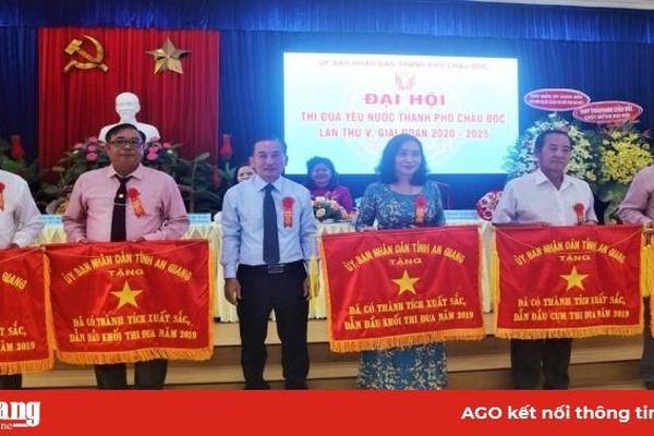 TP. Châu Đốc tổ chức Đại hội Thi đua yêu nước lần thứ V năm 2020
