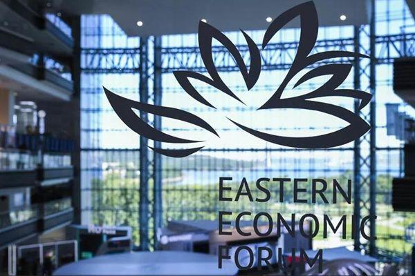 Diễn đàn Kinh tế phương Đông 2020 chính thức bị hủy bỏ do đại dịch COVID-19