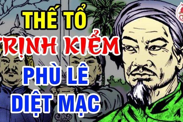 Việt Nam diễn nghĩa (Tập IV - Kỳ 19)