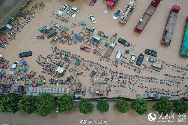 Báo động lũ cấp II, miền nam Trung Quốc tiếp tục hứng mưa bão