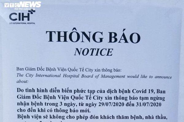Bệnh viện Quốc tế City tạm ngưng tiếp nhận bệnh nhân trong 3 ngày