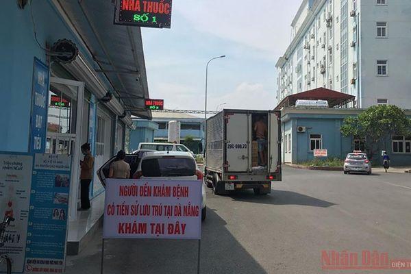 Vĩnh Phúc tạm dừng các lễ hội, đóng cửa quán bar, karaoke từ 0 giờ ngày 3-8