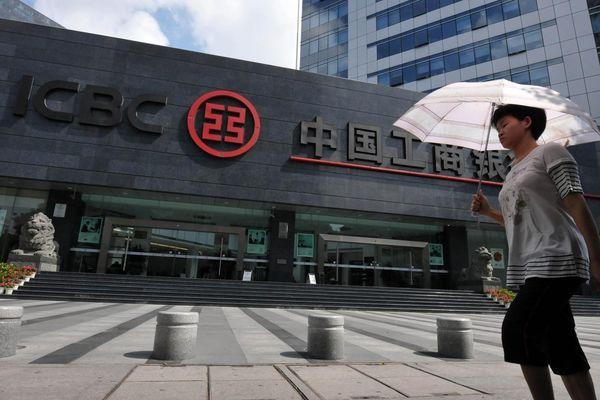Các siêu ngân hàng Trung Quốc mất hàng tỉ USD do nợ xấu mùa dịch COVID
