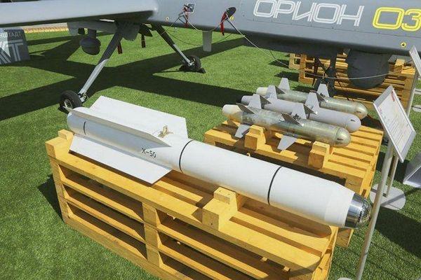 Kronshtadt ra mắt tên lửa cỡ nhỏ dành cho UAV