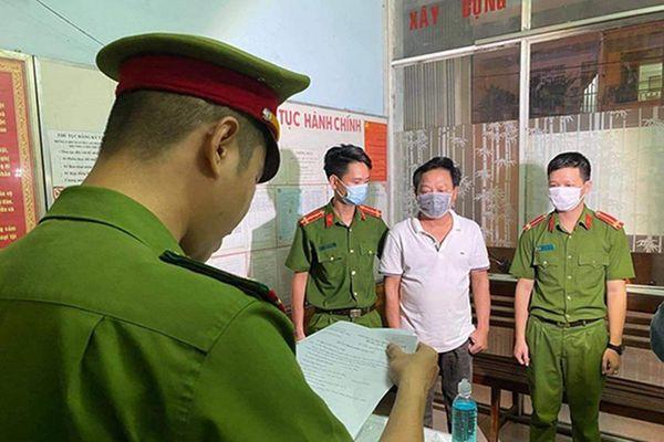 Bắt đại gia Thanh 'đeo' nổi tiếng Đà Nẵng