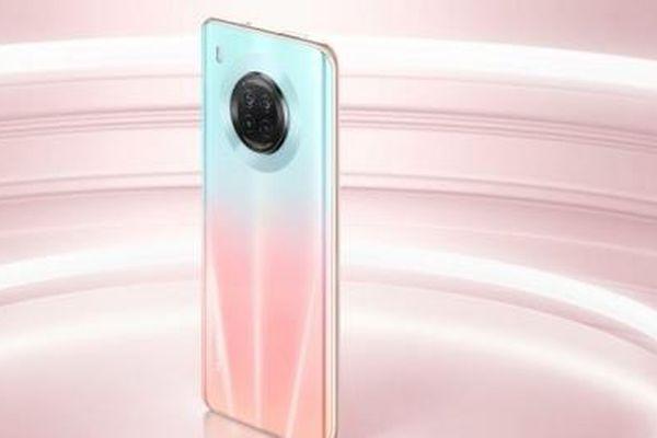Huawei Y9a trang bị công nghệ mới, hỗ trợ sạc nhanh SuperCharge 40W