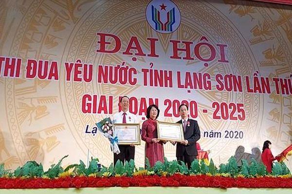 Phó Chủ tịch nước Đặng Thị Ngọc Thịnh dự Đại hội Thi đua yêu nước tỉnh Lạng Sơn lần thứ V