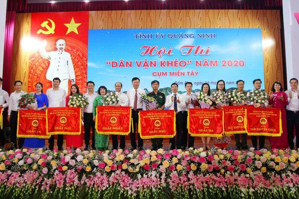 TP Cẩm Phả đạt giải nhất Hội thi Dân vận khéo cụm Miền Tây