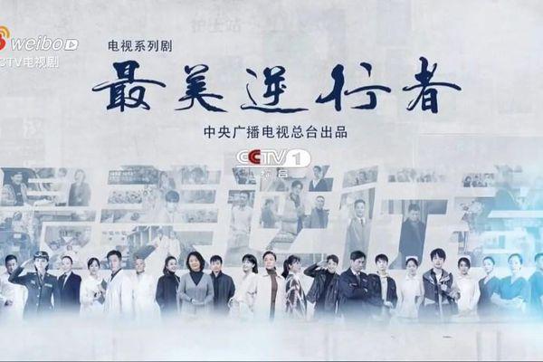 Cư dân mạng ném đá bộ phim chống dịch 'Người Đi Ngược Chiều Đẹp Nhất'