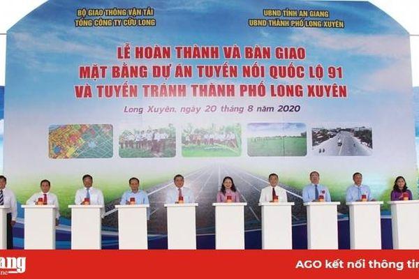 10 công trình tiêu biểu chào mừng Đại hội đại biểu Đảng bộ tỉnh An Giang lần thứ XI