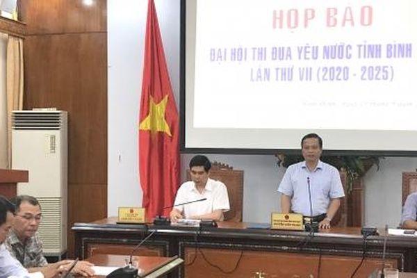 Bình Định: Đại hội thi đua yêu nước lần thứ VII diễn ra trong 2 ngày