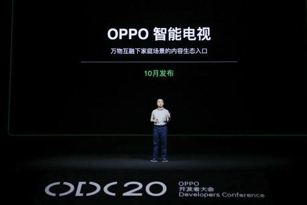 Oppo ra mắt 2 smart TV vào tháng 10