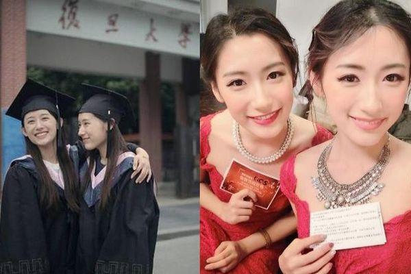 Cặp chị em song sinh Trung Quốc từng tốt nghiệp ĐH Harvard danh tiếng bây giờ ra sao?